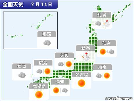 予報 週間 天気 三重 県